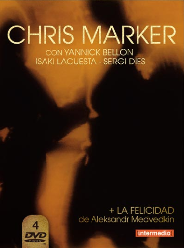 Cofre CHRIS MARKER